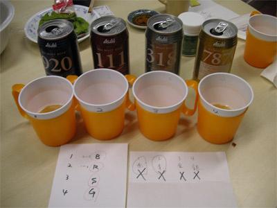 beer-s.jpg